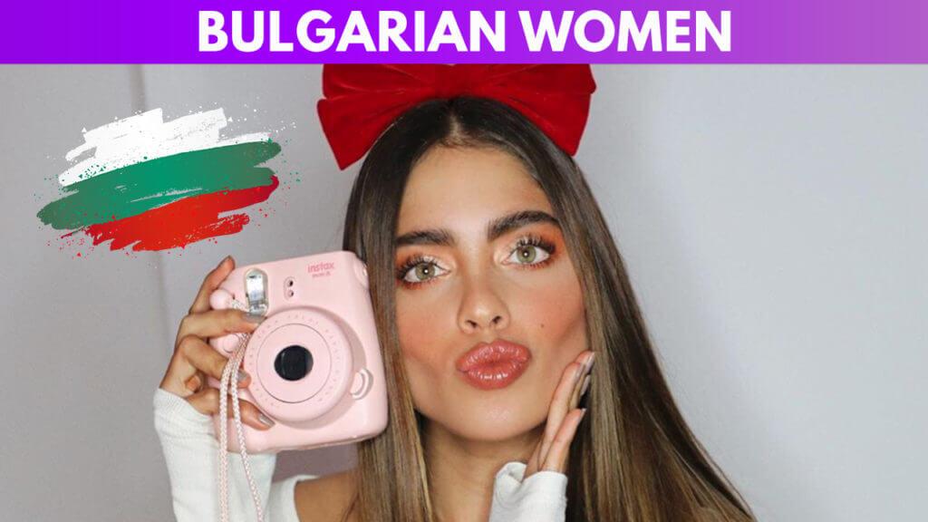 Bulgarian women guide