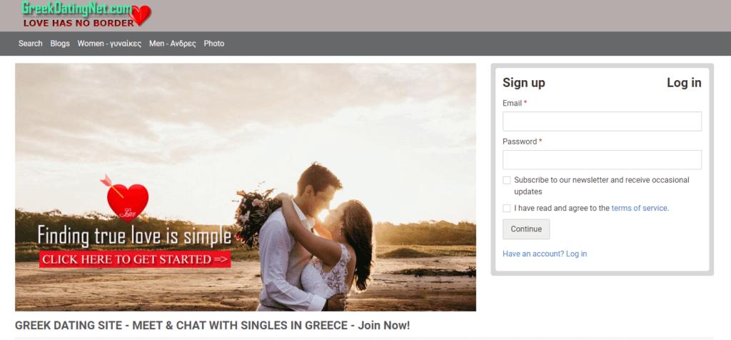 Best Greek Dating Sites [year] - Make Epic Greek Love Stories 2