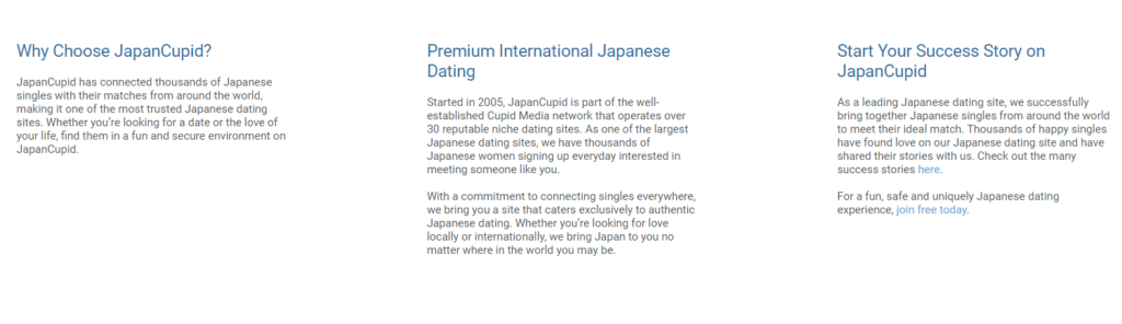 Japan Cupid Review [year] - Find Out if It's for You 2