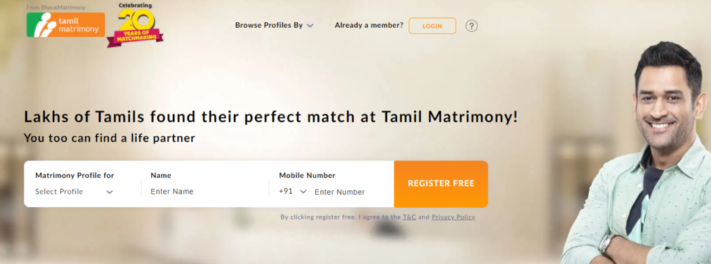 Tamil Matrimony Review [year] - Is it safe? 1