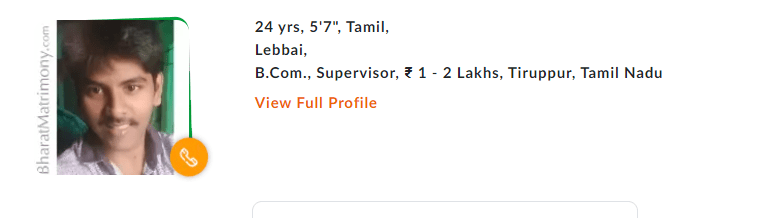 Tamil Matrimony Review [year] - Is it safe? 4