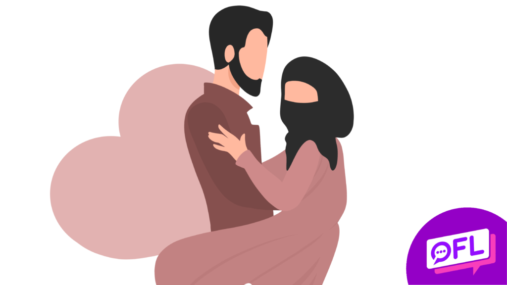 Muslim Dating Sites [year] - Best Sites to Find Your True Love 1