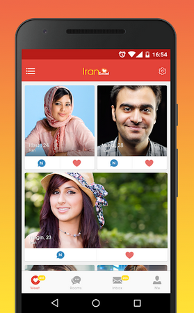 Best Iranian Dating Sites [year] - Find Your Perfect Match 5