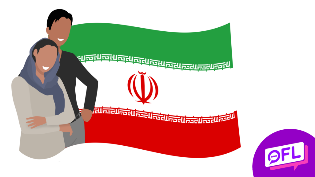 Best Iranian Dating Sites